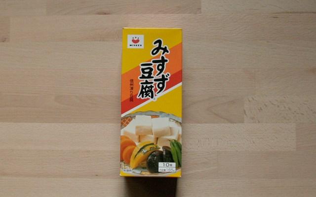 KOYA DOFU - 高野豆腐 - gefriergetrockneter Tofu
