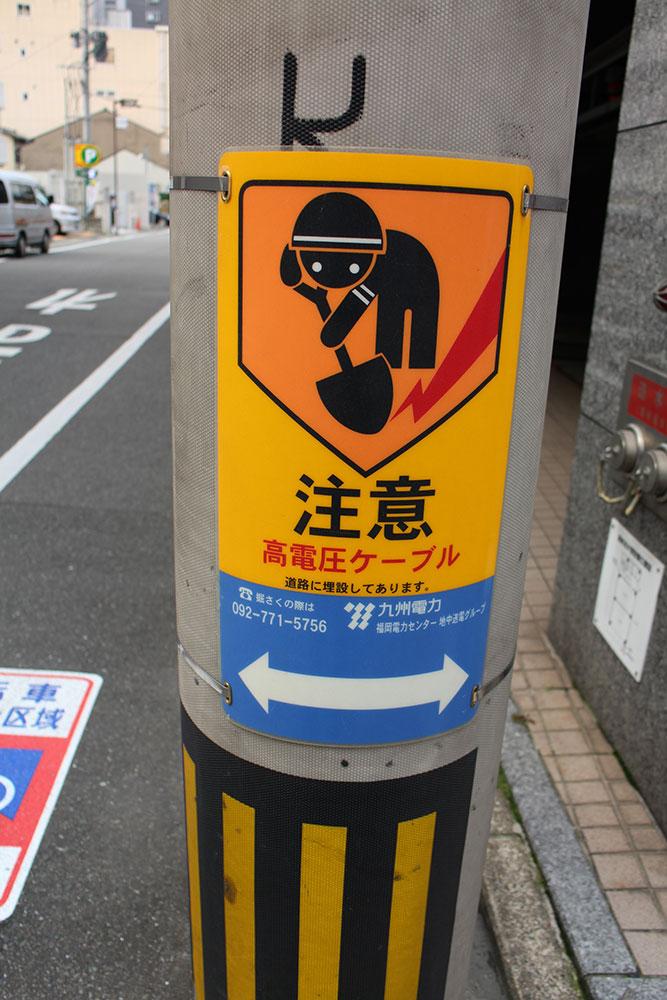 Kawai_vs_safety3