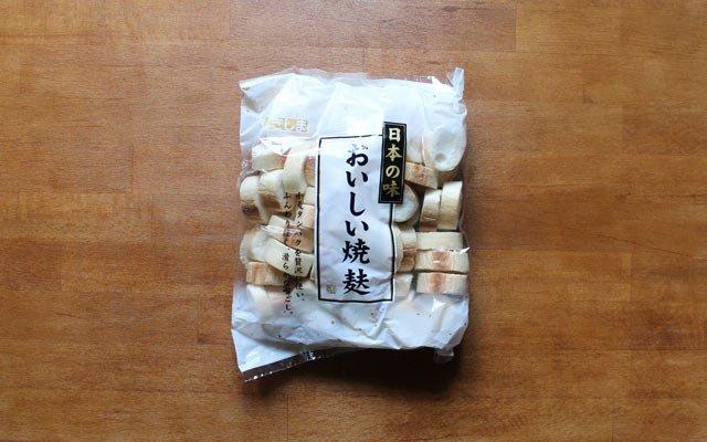 FU - Japanischer Seitan