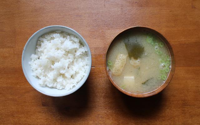 MISOSHIRU – Misosuppe