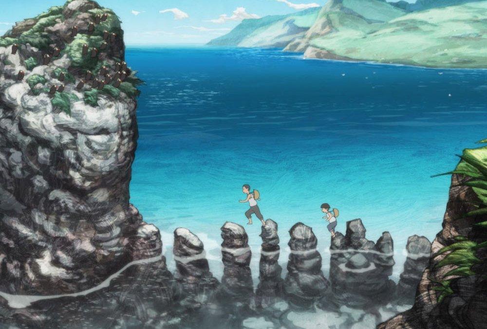 Giovanni no Shima – ジョバンニの島