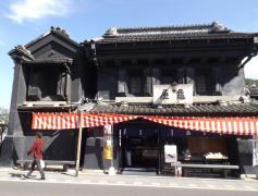 Kawagoe – Klein-Edo in Saitama