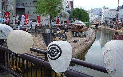 Uenin Jizo Natsu Matsuri
