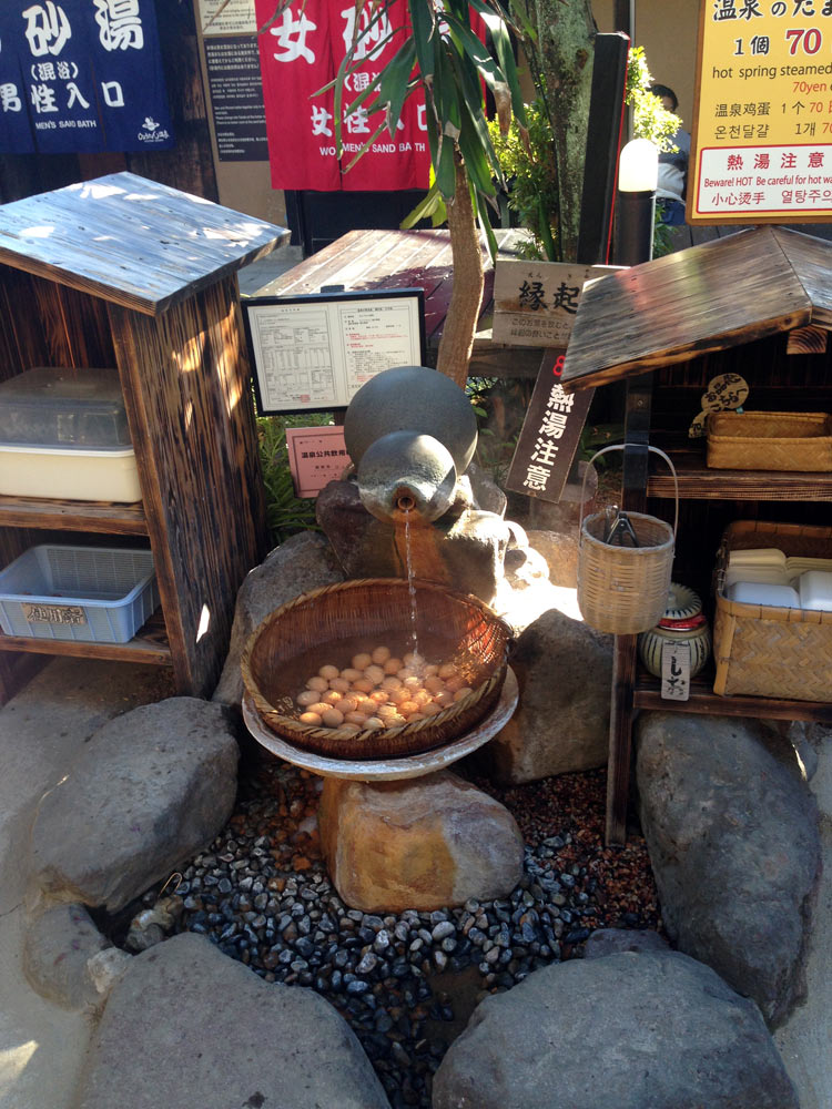 tamago-onsen1