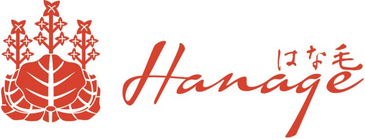 Hanage Logo