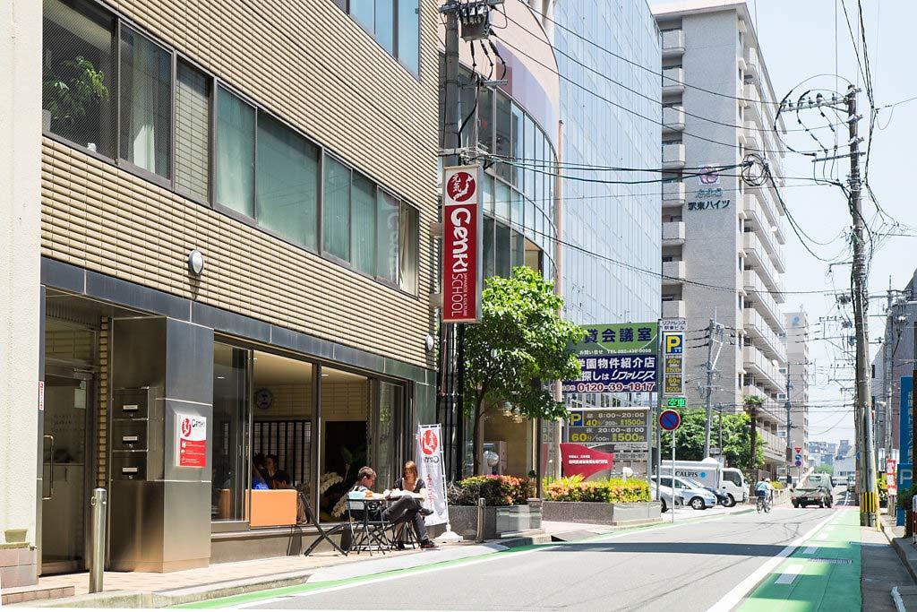 Genki JACS - Japanisch lernen in Fukuoka
