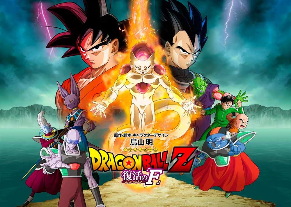 Dragonball-Z-Resurrection