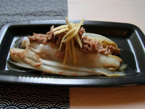 CHIKORI NO TSUNA NI – Chicoree mit Thunfisch