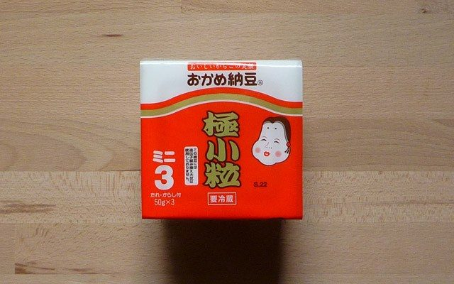NATTO - 納豆 - fermentierte Sojabohnen