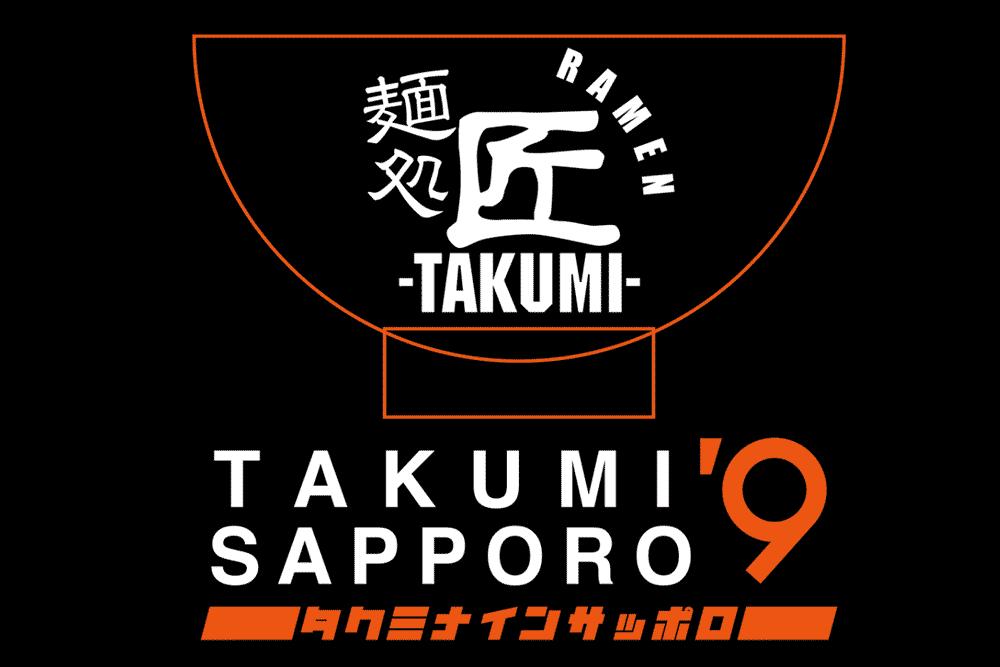 Takumi Nine Sapporo