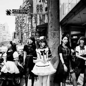 Band-Maid Berlin