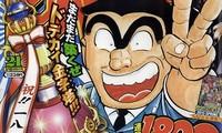 Weekly Shonen Jump, Classement, Manga, Actu Manga, Shueisha,