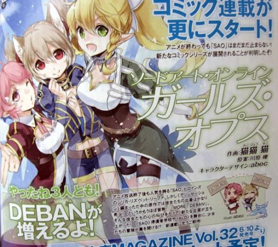 Dengeki Bunko Magazine, Sword Art Online Girls Ops, Sword Art Online, Manga, Actu Manga,