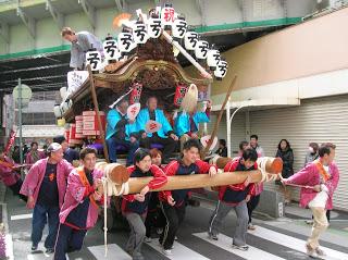 Actu Japon, Découverte Japon, Japon, Golden Week