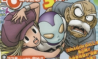 Actu Manga, Akira Toriyama, Ginga Patrol Jako, Manga, Shueisha, Weekly Shonen Jump,