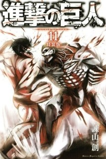 Classement Oricon, Manga, Actu Manga, Shingeki no Kyojin,