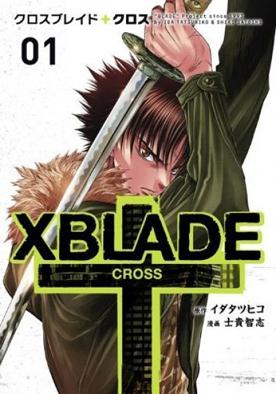 X Blade Cross, Pika Edition, Tatsuhiko Ida, Satoshi Shiki, Manga, Actu Manga,