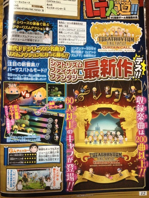 Theatrhythm Final Fantasy : Curtain Call, Square Enix, Nintendo 3DS, Actu Jeux Video, Jeux Vidéo,