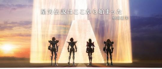 Saint Seiya the Movie, Actu Ciné, Cinéma, Keiichi Satou, Tomohiro Suzuki, Masami Kurumada,