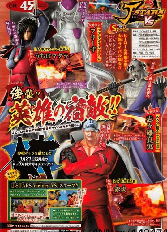 Shishio Makoto, Akainu, Madara Uchiha, Freezer, J-Stars Victory Vs, Namco Bandai, Weekly Shonen Jump, Toguro, Aizen, Actu Jeux Video, Jeux Vidéo,