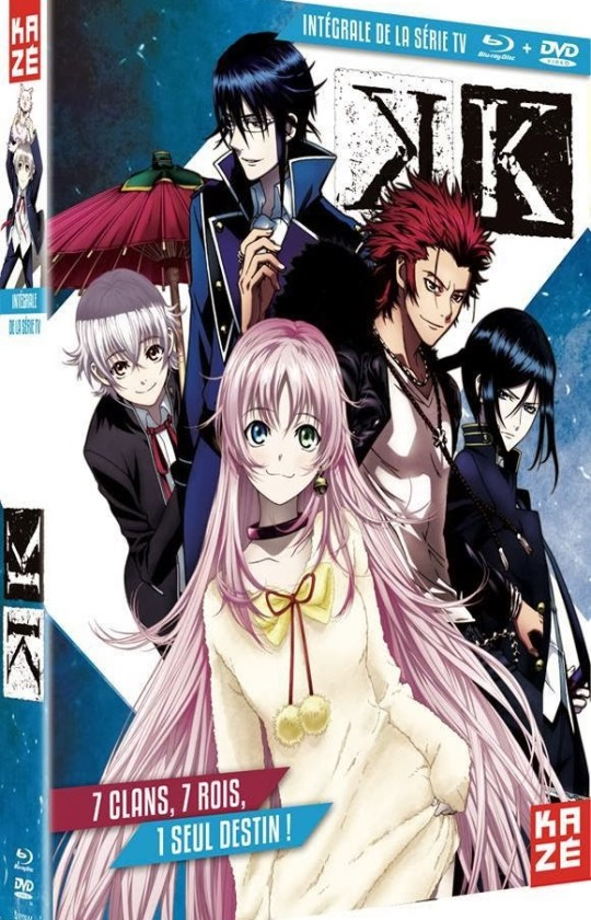 K-Project, K, Actu Japanime, Japanime, Kazé Anime,