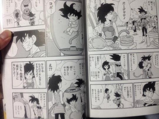 Ginga Patrol Jako, Actu Manga, Manga, Akira Toriyama, Dragon Ball,