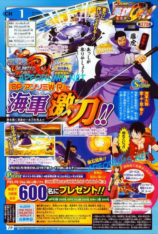 One Piece : Unlimited World Red, Bandai Namco, Actu Jeux Video, Jeux Vidéo,