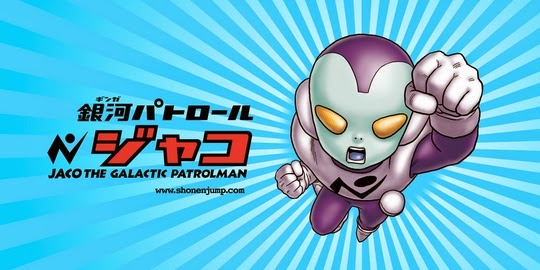 Jaco le Patrouilleur Galactique, Glénat, Manga, Actu Manga, Akira Toriyama, Weekly Shonen Jump,