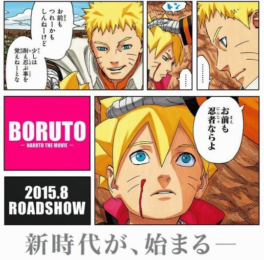 Boruto - Naruto The Movie -, Actu Ciné, Cinéma, Masashi Kishimoto, Studio Pierrot, Naruto,