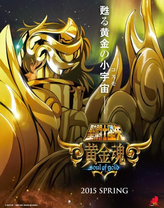 Saint Seiya : Soul of Gold, Toei Animation, Actu Japanime, Japanime, Masami Kurumada, Jōji Furuta, Toshimitsu Takeuchi, Hideyuki Motohashi,