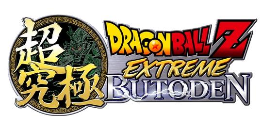 Actu Jeux Vidéo, Bandai Namco Games, Dragon Ball, Dragon Ball Z : Extreme Butoden, Jeux Vidéo,