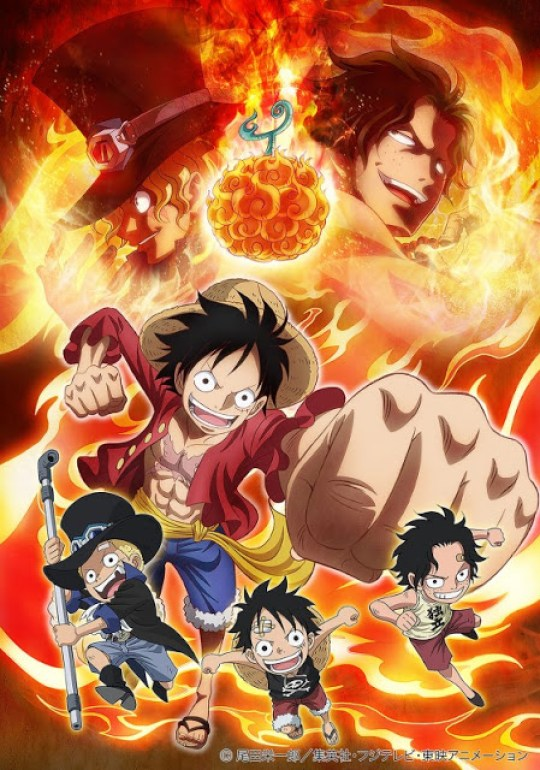 One Piece - Épisode of Sabo, Toei Animation, Actu Japanime, Japanime, Eiichiro Oda,