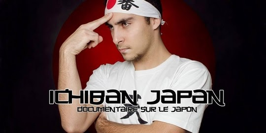 Culture Japonaise, Documentaire, Découverte Japon, Ichiban Japan, Japon, Japon société,