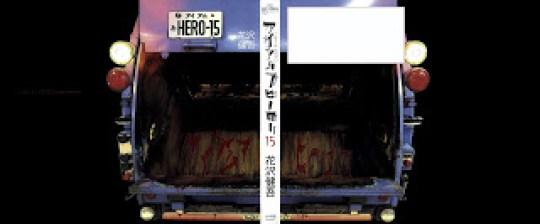 I Am a Hero in Osaka, Manga, Actu Manga, Yûki Honda,