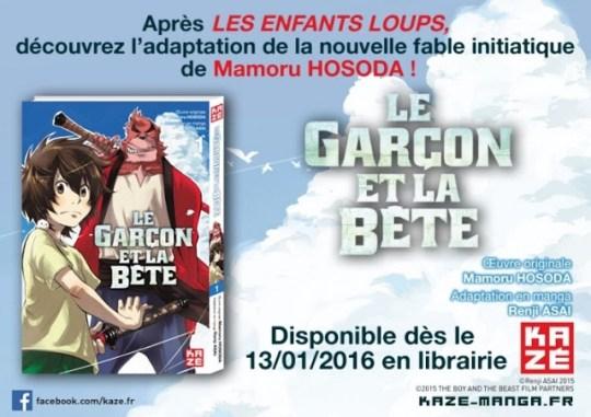 Renji Asai, Le Garçon et la Bête, Mamoru Hosoda, Manga, Actu Manga, Actu Ciné, Cinéma, Kazé Manga,