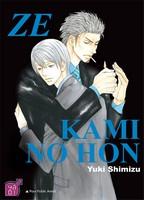 Critique Manga, Manga, Taifu, Taifu Comics, Yaoi, Yuki Shimizu, Ze Kami no Hon,