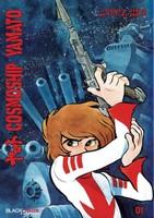Actu Manga, Black Box, Critique Manga, Leiji Matsumoto, Manga, Shonen,