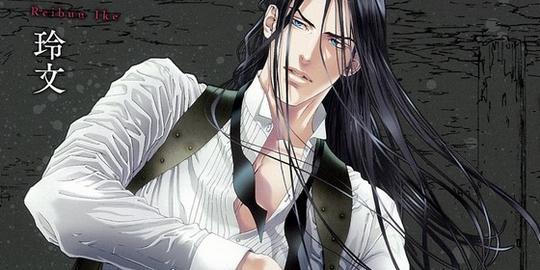 Actu Manga, Geofront, Ike Reibun, Manga, Taifu, Taifu Comics,