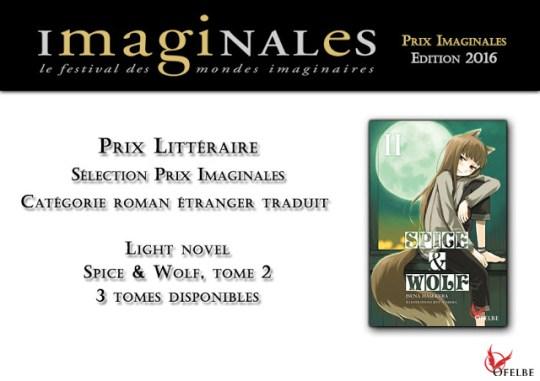 Actu Light Novel, Light Novel, Manga, Ofelbe, Spice and Wolf,