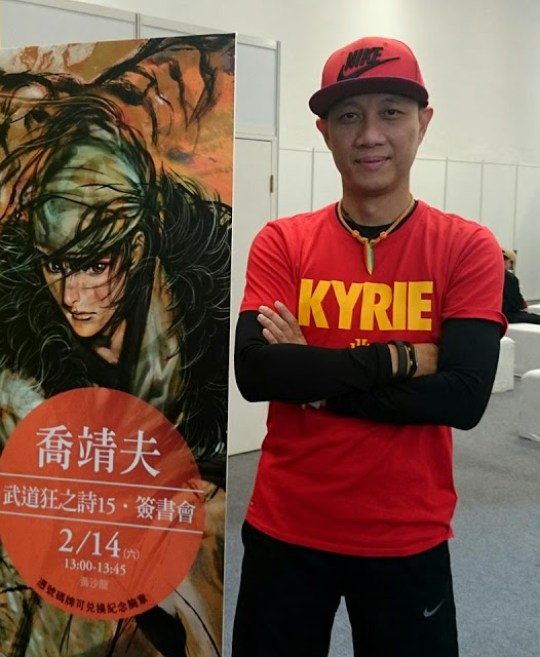 Actu Manga, Actu Manhua, Blood and Steel, Japan Expo 2016, Kotoji, L'Equipe Z, Manga, Manhua, Pocket Chocolate,