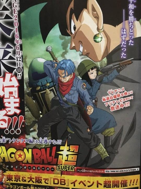 Un artwork du Goku Noir sur Japan Touch, le meilleur site d'actualité manga, anime, jeux vidéo et cinéma.