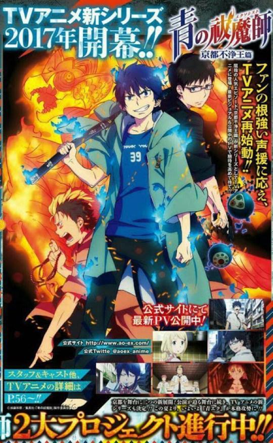 Blue Exorcist Saison 2, Actu Japanime, Japanime, Manga, Actu Manga, Kazue Kato,