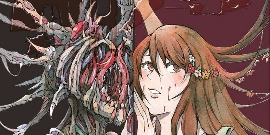 Découvrez la critique du tome 2 de Abyss, une série de Ryuhaku Nagata disponible chez Soleil Manga.
