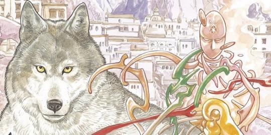 Lisez la critique de L'Art de Jiro Taniguchi sur Japan Touch, le meilleur site d'actualité manga, anime, jeux vidéo et cinéma