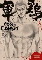 Avis concernant le tome 34 de Coq de Combat