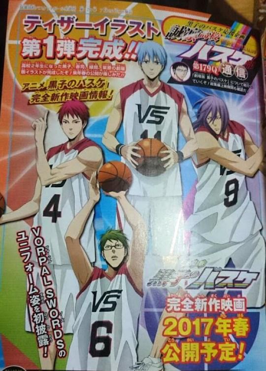 Kuroko's Basket - Extra Game, Shueisha, Actu Ciné, Cinéma, Tadatoshi Fujimaki,