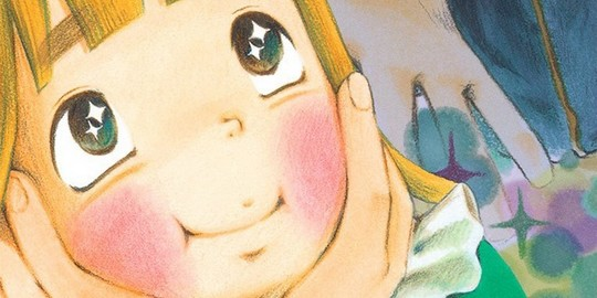 Suivez toute l'actu de Ugly Princess sur Japan Touch, le meilleur site d'actualité manga, anime, jeux vidéo et cinéma