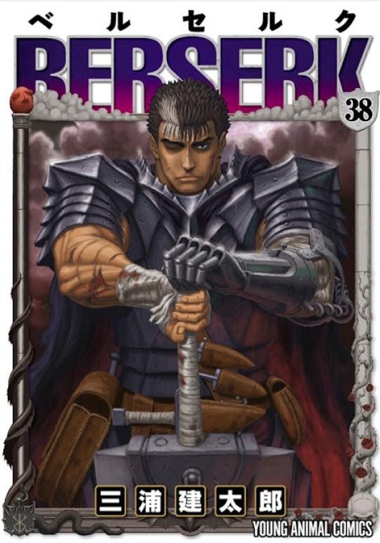 Berserk, Kentaro Miura, Manga, Actu Manga, Young Animal,