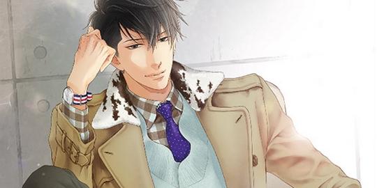 Actu Manga, Manga, Taifu Comics, Yaoi, Treat Me Gently Please, Yonezou Nekota,