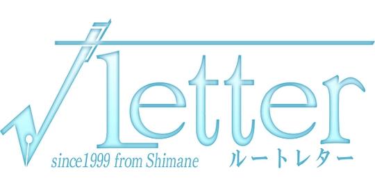 Suivez toute l'actu de Root Letter sur Japan Touch, le meilleur site d'actualité manga, anime, jeux vidéo et cinéma